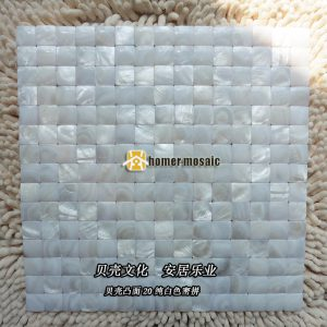 3D-convex-pure-white-shell-mosaic-fontbtilesbfont-MOP-mother-of-pearl-HMSM2007-wall-kitchen-backsplash-background-wall-fontbtilesbfont-fashion-0