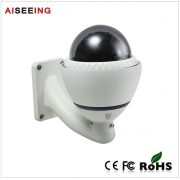 fontbAlibababfont-new-product-H264-HD-13-Megapixel-360-Degree-Vandalproof-dome-IP-Camera-0